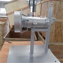 QJB0.37/6-220型不锈钢污水池搅拌器