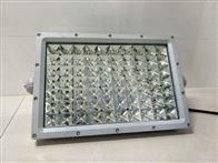 BLED-9101-50WLED嵌入式LED防爆平台灯