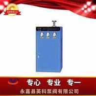 OX/B-3氧气点阀箱