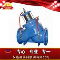 BYDS101_201X型活塞式多功能水泵控制阀