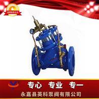 H104X型活塞式可调减压稳压阀
