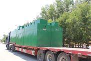 100吨每天地埋式污水处理设备