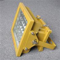 广西加油站300W防爆LED泛光灯吸顶式