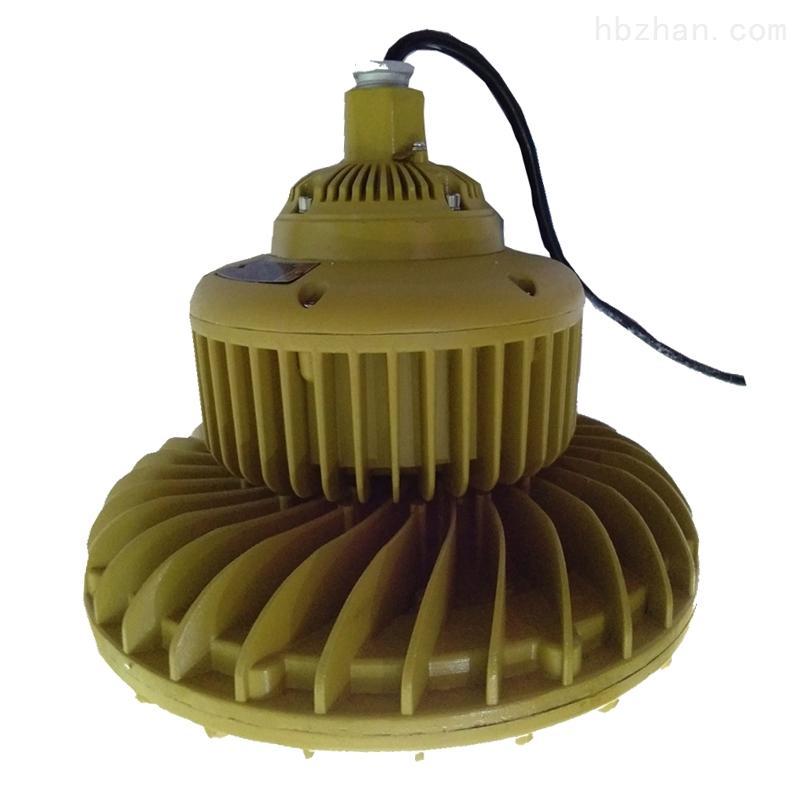 防爆免维护低碳LED-100W照明灯原料仓库