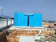 梧州生活污水处理设备