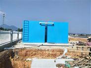 M B R一体化污水处理设备