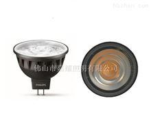 飞利浦LED灯杯9W/930 36D MR16 COB展柜射灯
