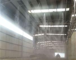 珠海工厂车间喷雾降尘