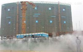 广州工地喷雾降尘