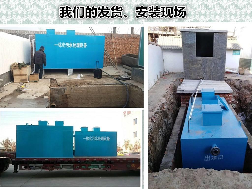 湖南衡阳乡镇污水处理设备厂家报价
