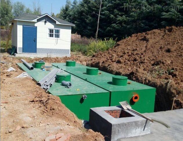 河南信阳生活污水处理设备