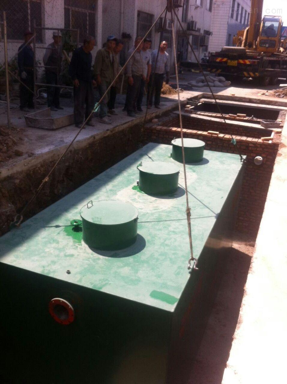 湖北十堰生活污水处理设备指导施工