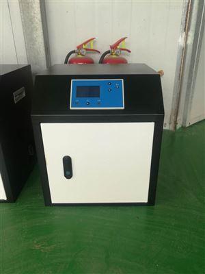 RC冷水江小型醫療污水處理設備生產廠家