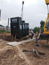 广州造纸厂污水处理