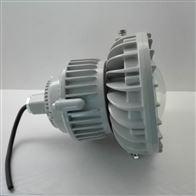 杭州BFC8126圆形吸壁式led防爆投光灯