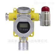 养殖场氨气浓度检测仪器 NH3泄漏报警装置