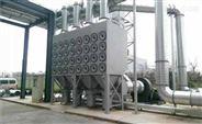 扬州有机废气处理设备