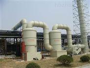 景德镇锅炉废气处理设备