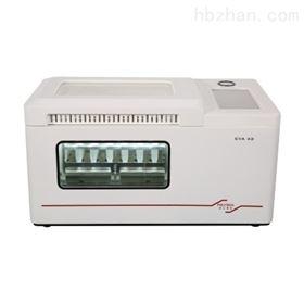 EVA32多功能样品氮吹浓缩仪EVA32