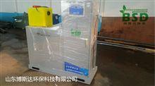 BSD珠海门诊部污水处理设备厂家直销