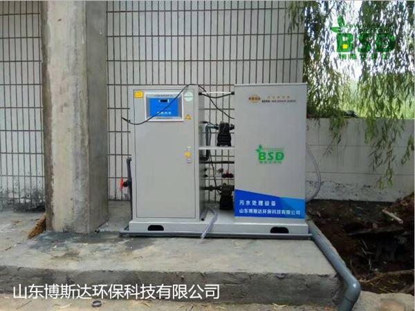 宿州小型门诊污水处理设备材料先进