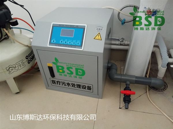 辽源诊所医疗废水处理工艺设计