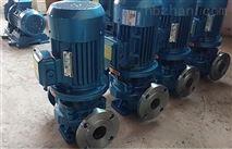 立式热水循环泵 高温管道离心泵 循环增压泵