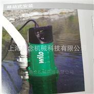 灌溉工地大流量排污水泵