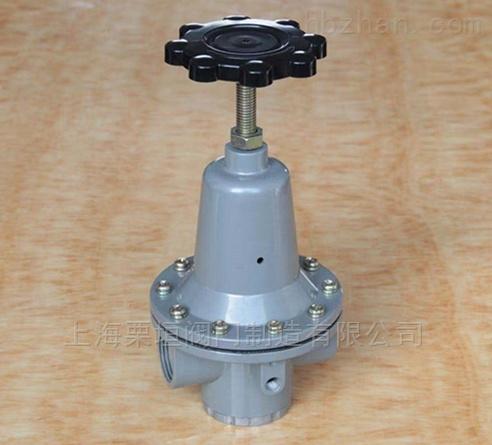 空气减压阀QTY-15