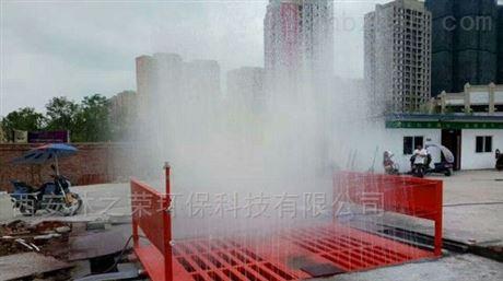 建筑工程洗车台/工程高压冷水洗轮机