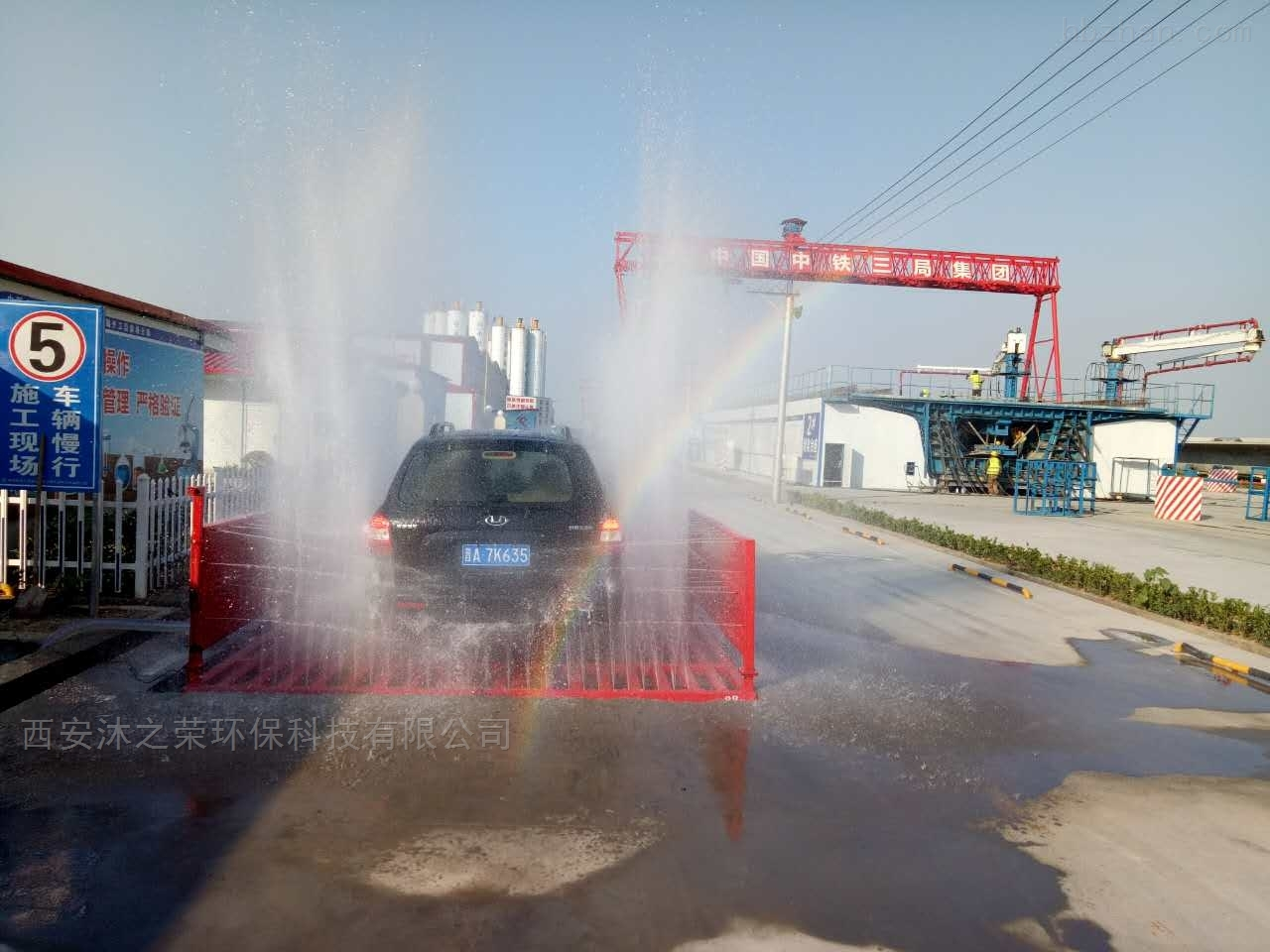MR-120-全自动冲洗设备,工程车辆冲洗台
