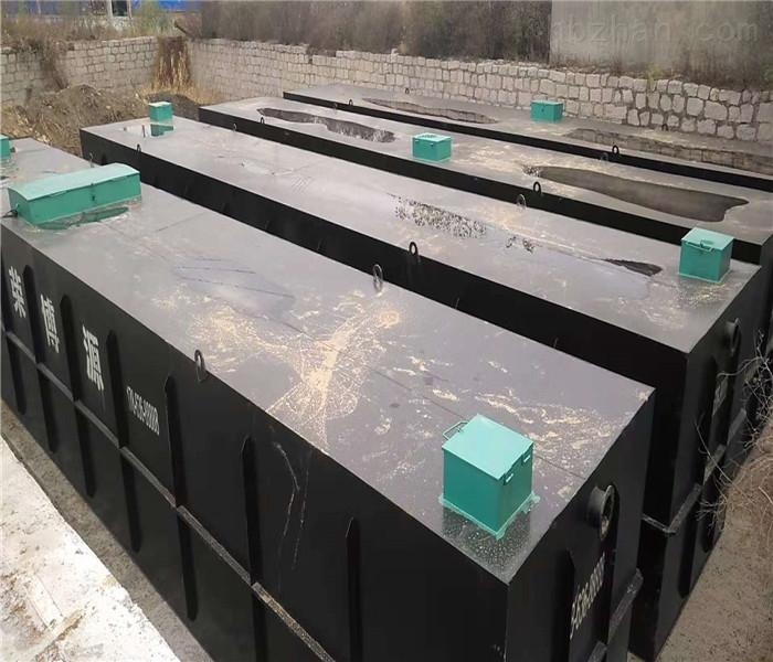 农村一体化地埋式污水处理设备污水系统