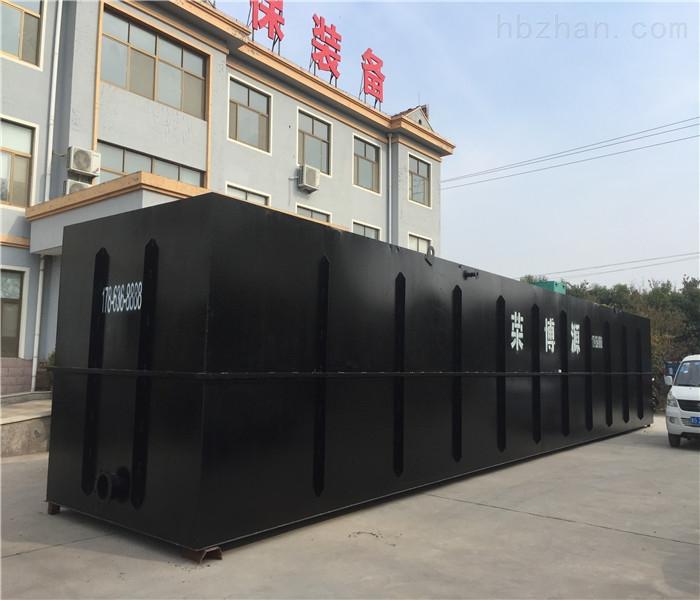 天津民营医院污水处理设备 荣博源地埋式