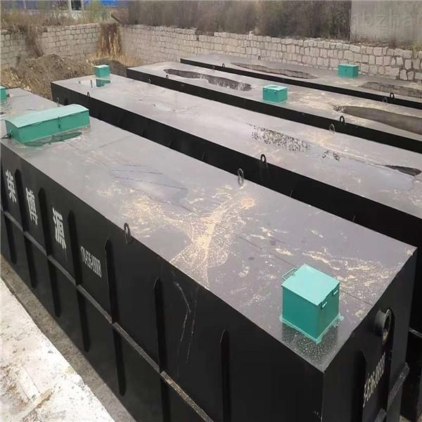 一体化地埋式人民医院污水处理设备定制