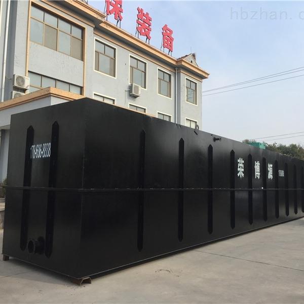 一体化地埋式生活污水综合处理器