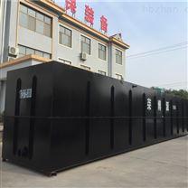 小型一體化污水處理設備專業生產廠家直銷處