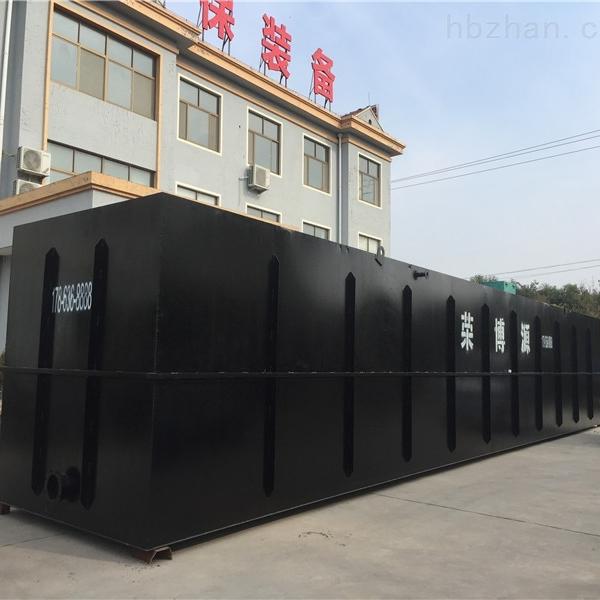 地埋式污水处理设备 一体化环保装备