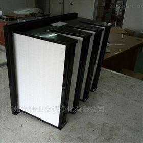 铝型材框有隔板髙效空气过滤器