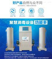 南昌水厂消毒设备二氧化氯发生器