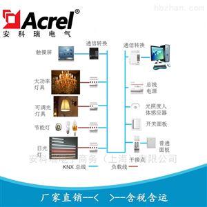 Acrel-BUS安科瑞Acrel-BUS智能照明控制系统