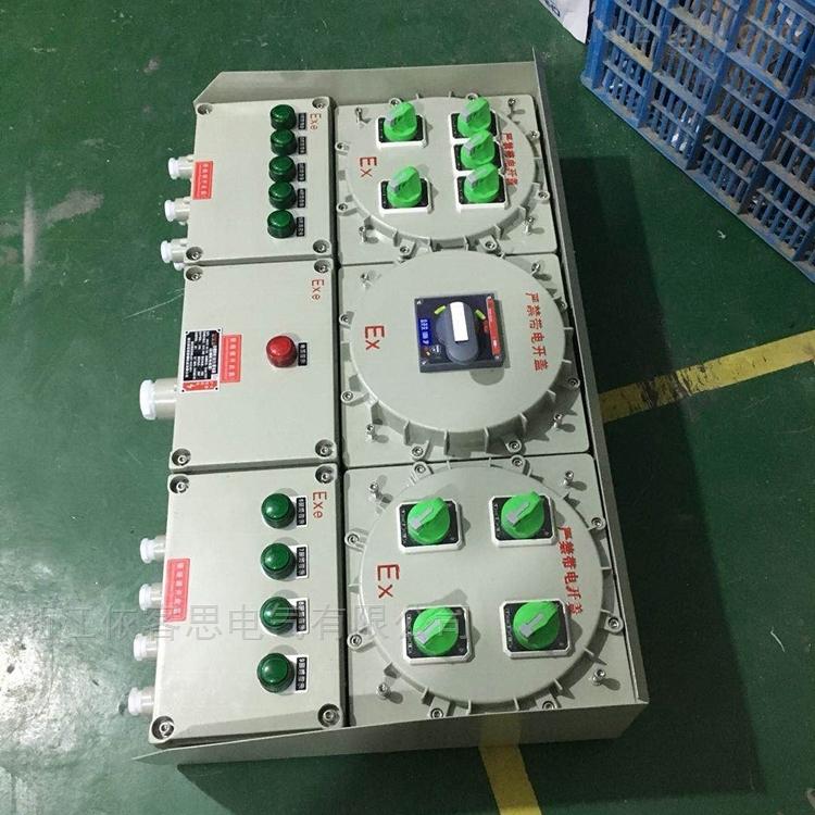 BXMD53防爆照明配电箱-防爆动力检修箱