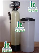 防爆型全自动软化水设备