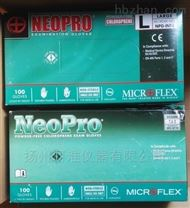美国Microflex牛普乐Neopro氯丁橡胶手套