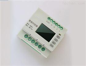 XW3033路 智能时控开关 经纬路灯控制器