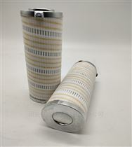 HC9100FCZ8ZHC9100FCZ8Z颇尔液压油滤芯