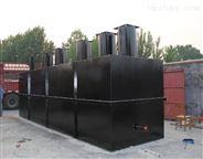 中山塑料清洗污水处理设备型号