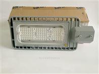 BRP391系列街道飞利浦LED路灯50W70W80W功率