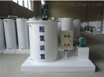 廠家直銷城子河一體化二氧化氯發生器