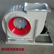 不銹鋼離心風機4-72-11