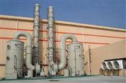 舟山工业废气净化处理设备